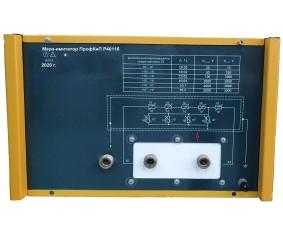ПрофКиП Р40116 мера-имитатор