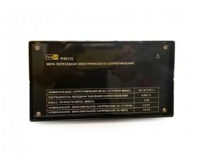 ПрофКиП Р40115 переходная мера сопротивления